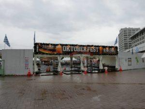 雨の広島オクトーバーフェスト2017