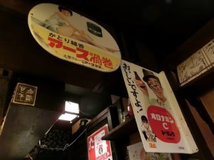 昭和の雰囲気_20170916