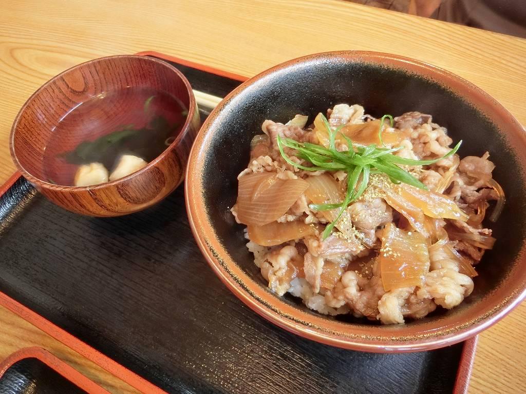 竹葉の牛丼_970円_20171001