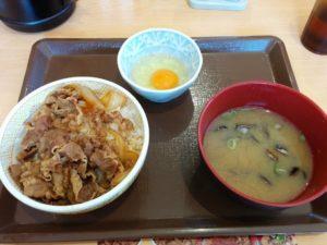 牛丼しじみ汁たまごセット_並盛_520円