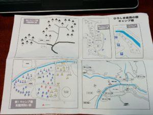 ひろしま県民の森キャンプ場の配置見取り図