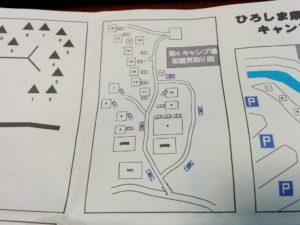 第4キャンプ場配置見取り図