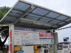 広島みなと駐車場_170722