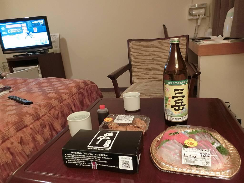 ホテルで部屋のみ_171028