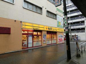 朝食で松屋_171029