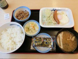エッグ定食牛皿_400円_171029