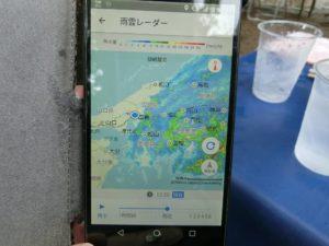 雨雲レーダー_171029