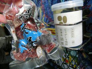 鮭とばと焼酎_171118