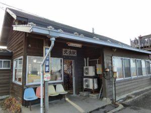 北浜駅_3_171118
