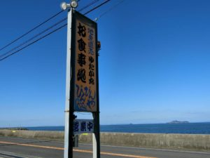 ぴんぴんやゆたか丸_171202