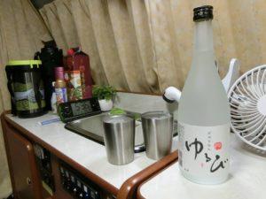 讃州米焼酎ゆるび_171202