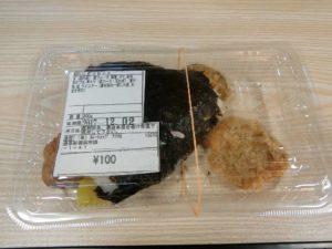 おにぎりセット_100円to50円_171202
