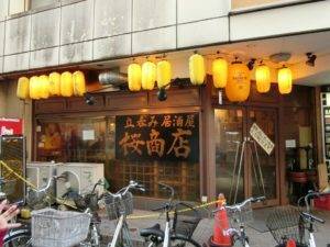 桜商店603_171210