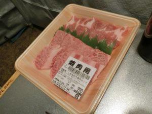 島根和牛焼肉セット_171223