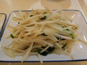塩ダレ肉もやし_216円_171224