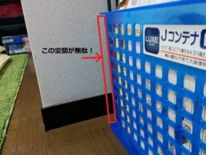 プラスチック製のコンテナボックス_180221