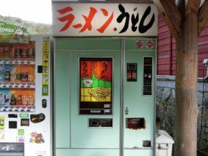 後藤商店のレトロ自販機_180103