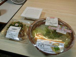 水炊きと酢モツ_180224