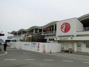 道の駅潮彩市場防府_180225