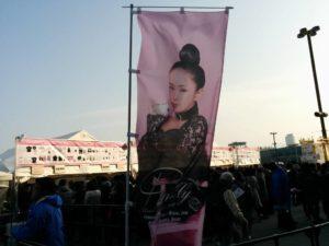 安室奈美恵さんのライブ開始前_180224