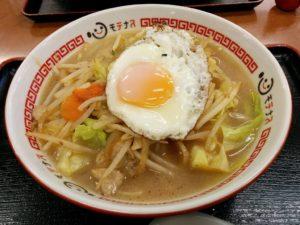 久地野菜ラーメン_720円_180310