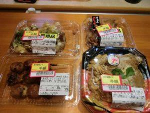 半額惣菜オンパレード_180427