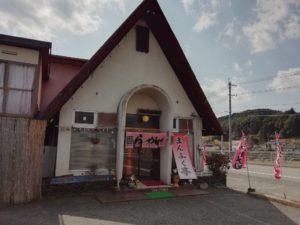 まんぷく亭外観_180324