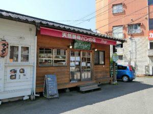 天然酵母パンの店Ange_180429