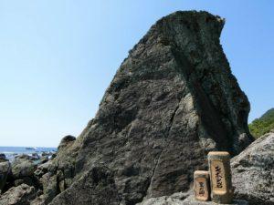 エボシ岩_180504