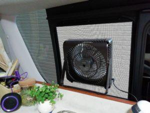 換気扇代わりの扇風機_180610