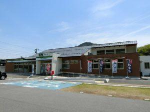 川西郷の駅いつわの里_2_180527