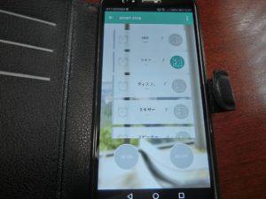 LifeSmartアプリの画面_1_180727