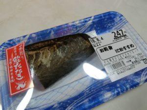 明神水産の藁焼きかつおたたき_180804