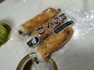徳島で買った竹ちくわ_180814