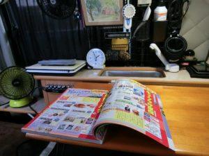 軽キャンで雑誌を読む_180902