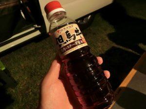 ステーキ醤油_180916