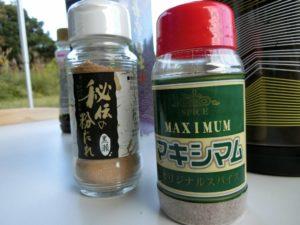 マキシマムと秘伝の粉だれ_181007