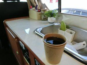 コーヒー_181021