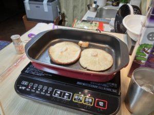IH調理器とプレートで椎茸を焼く_181110