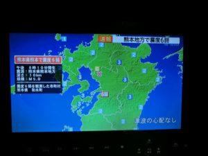 地震速報_190103