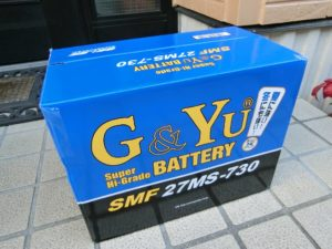 SMF27MS-730_190117