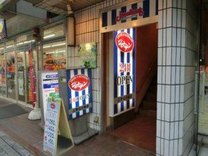 ジョナサン上野広小路店_181123