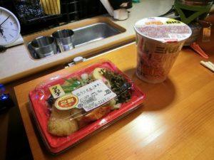のり弁当_298円_190104