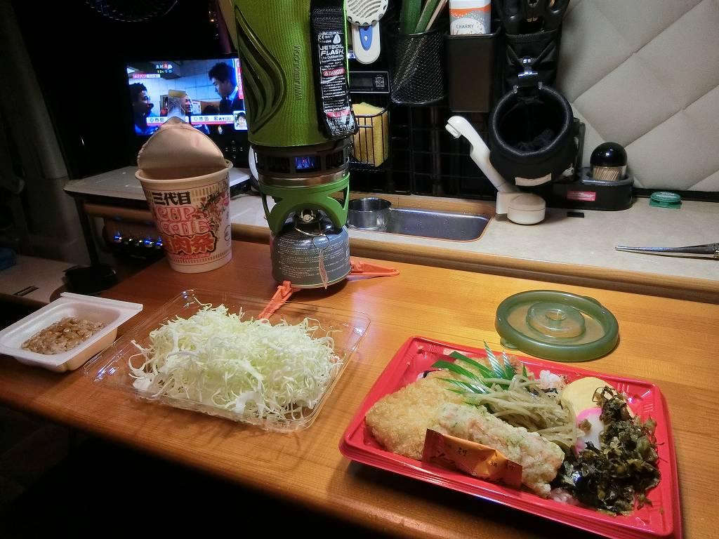 軽キャンで朝食_190104