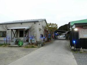 RVパーク有田温泉_1_190104
