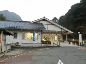 萩阿武川温泉ふれあい会館_190105