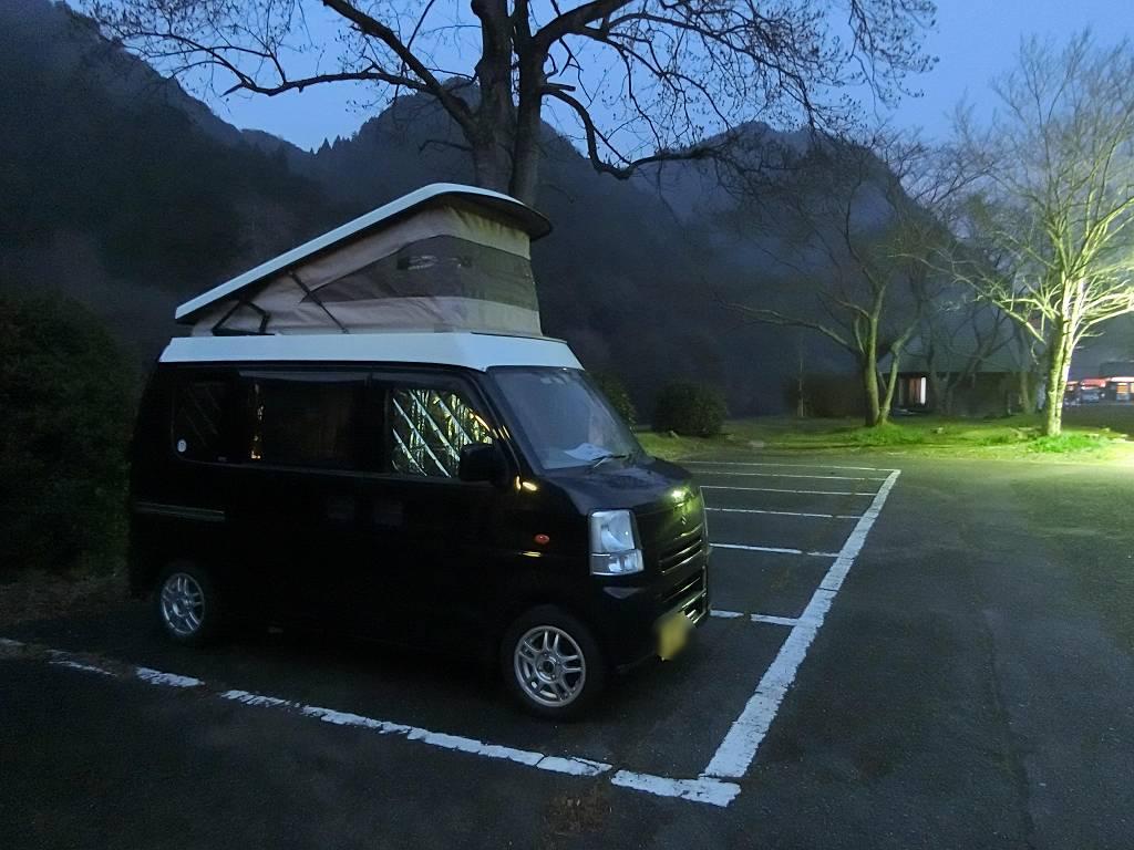 阿武川温泉公園で車中泊_190105