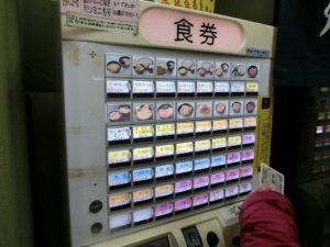 ゆで太郎の券売機_181124