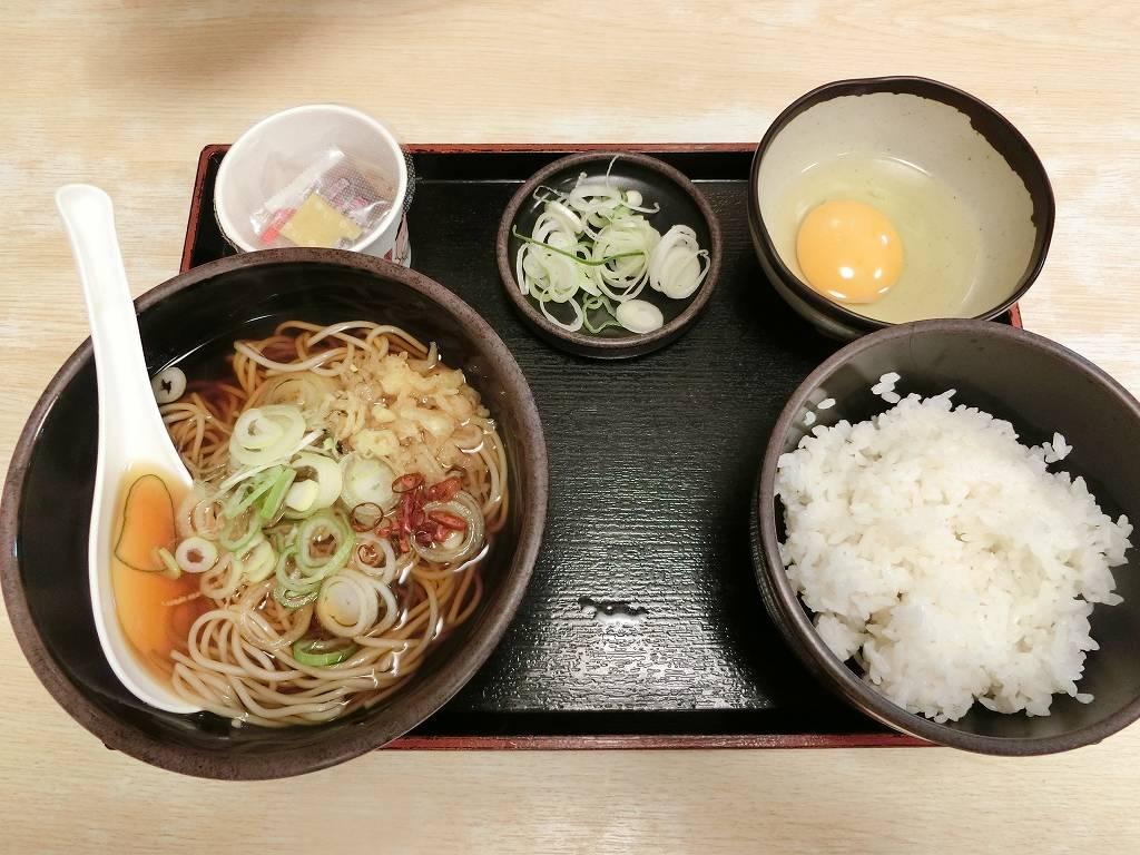 朝定食Cセット_360円_181124