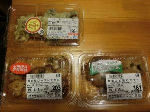 夕食の惣菜_190112